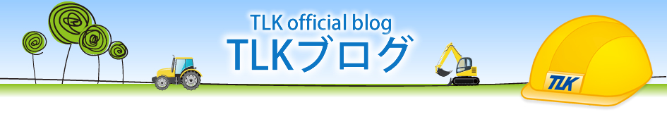 TLK official blog TLKブログ