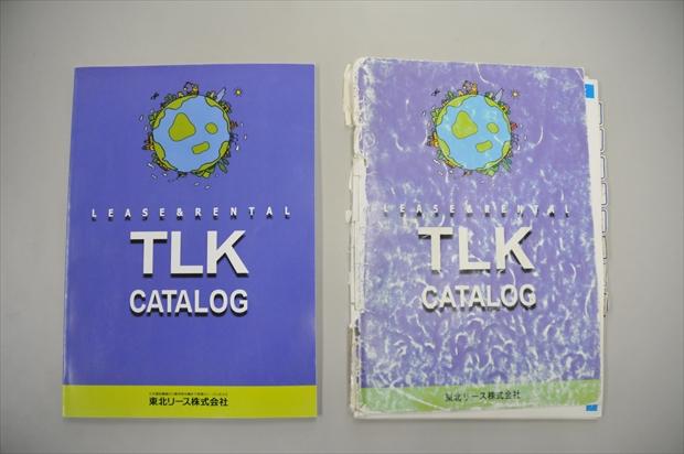 左:新品カタログ    右:愛用カタログ